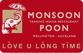 Monsoon Poon, April 2014, Restaurant Review, The Flawed Guru